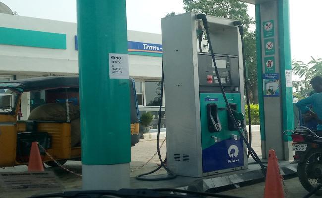 TS Govt Take Action For No Petrol In Plastic Bottles - Sakshi