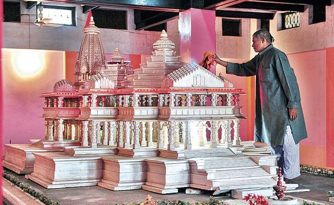 Construction Of The Rama Mandir Takes Minimum Of Four Years - Sakshi