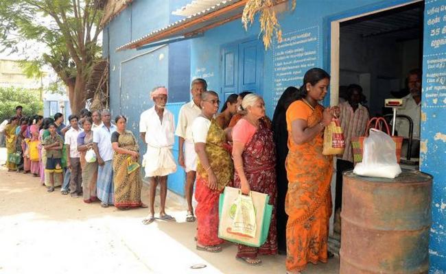 Tamil Nadu Government Shock to Ration Shop Staff - Sakshi