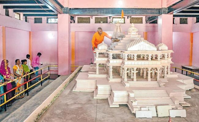 Ram temple construction in Sompura design - Sakshi