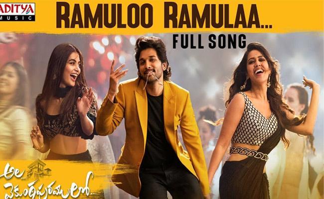 Allu Arjun Ramulo Ramula Song Halchal In Youtube - Sakshi