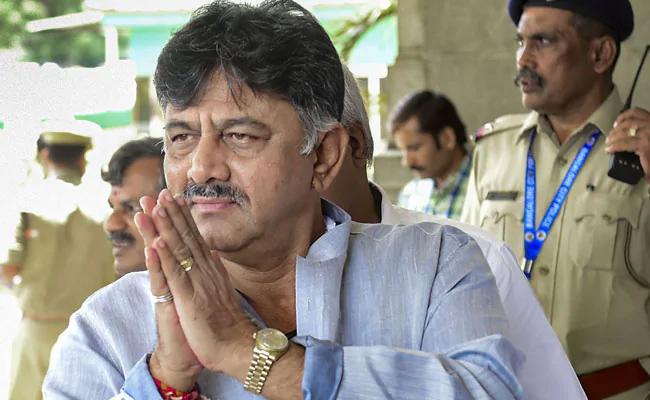 Congress Leader DK Shivakumar Admitted In Hospital - Sakshi