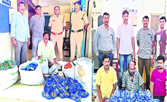 Illegal Gutka Mafia In Karimnagar - Sakshi