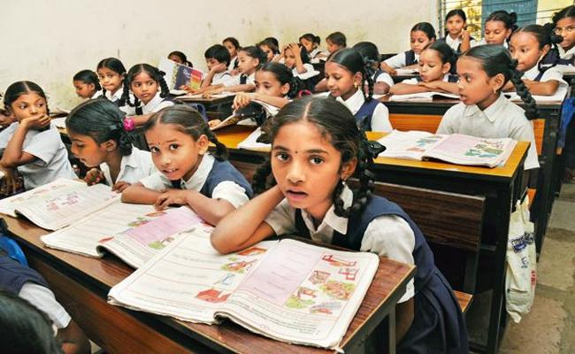 If Students Speak Tribal Language In KGBV Akkannapeta School They Will Be Punished By Fine - Sakshi