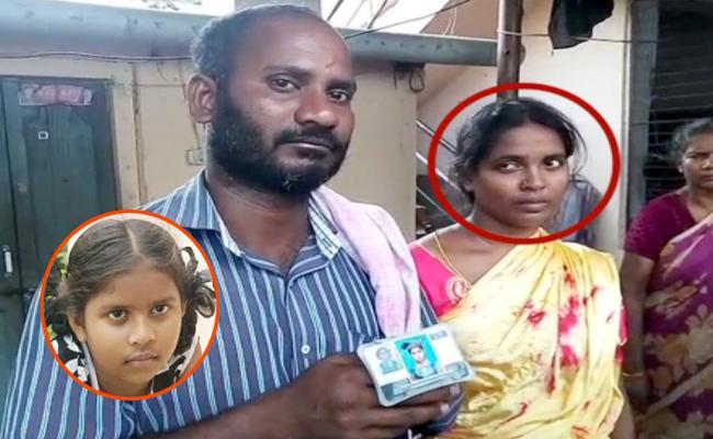New Twist In Dwarka Murder Case Vijayawada - Sakshi