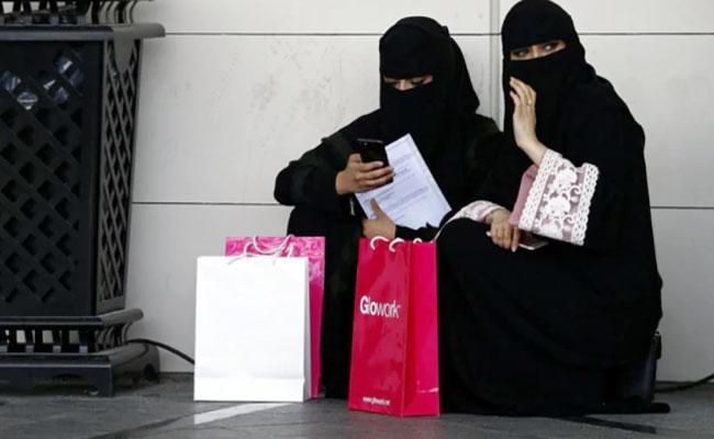 Saudi Arabia State Security Agency Labels Feminism Atheism As Extremist Ideas - Sakshi