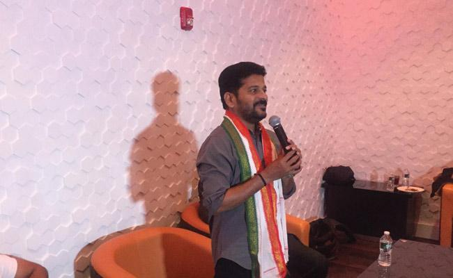 Revanth Reddy Speech At Meet And Greet In New Jersey - Sakshi