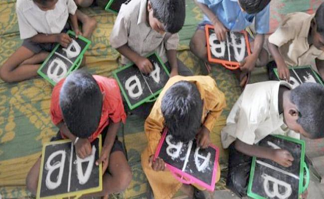 Necessity Of English Medium Education In Schools - Sakshi