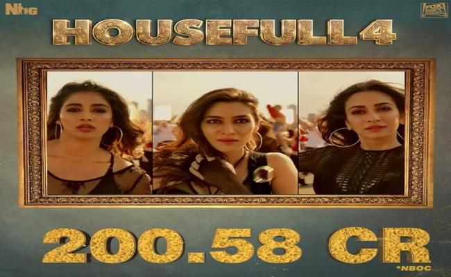 Housefull 4 Crosses Rs 200 Crores - Sakshi