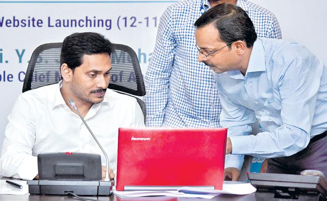 CM YS Jagan Comments at Special Corporation Website Launch Event - Sakshi