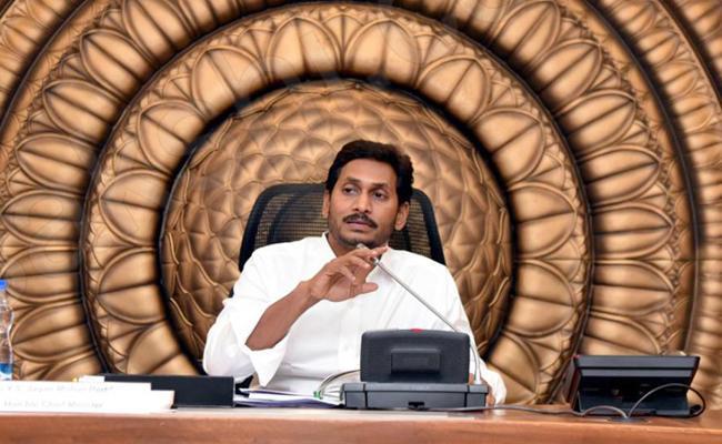 Andhra Pradesh Cabinet Decisions - Sakshi