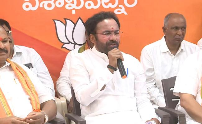 Kishan Reddy Comments In Visakhapatnam Press Meet - Sakshi