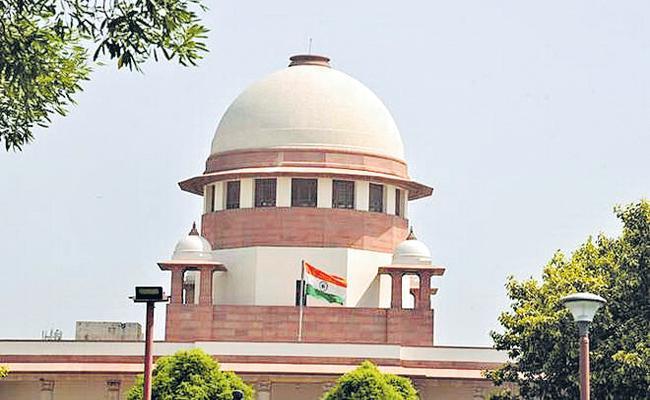Supreme Court of India Judgment On CJI Under RTI - Sakshi