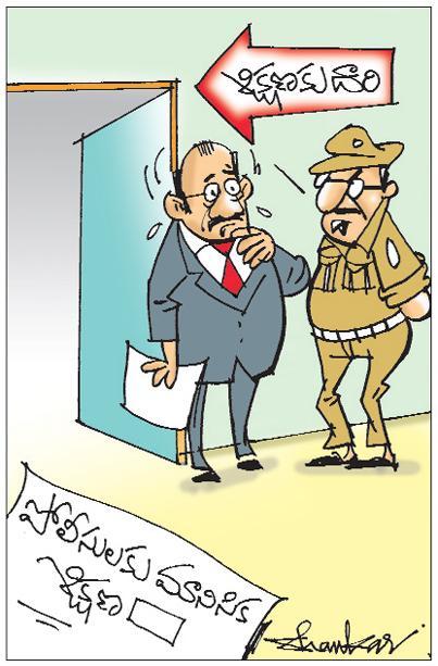 Sakshi Cartoon 13-11-2019