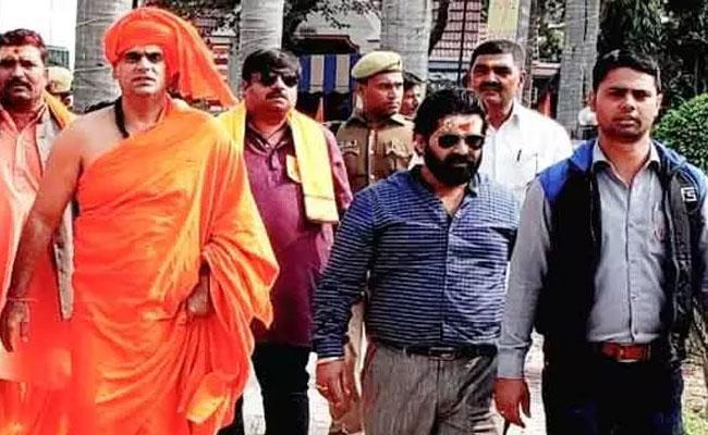 Hindu Mahasabha Urges Withdrawal Of Cases Against Kar Sevaks - Sakshi
