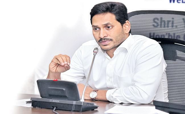 CM YS Jagan Comments In Video Conference with District Collectors and SPs and Officers In Spandana Program - Sakshi