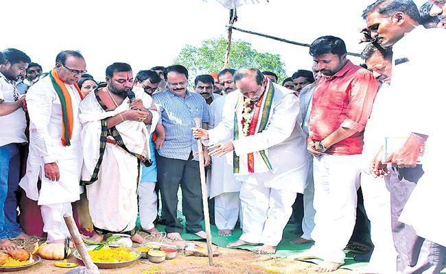 BJP Flag Should Hoist In Siddipet District - Sakshi