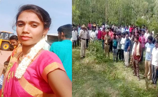 Young Woman Murdered in Karnataka - Sakshi