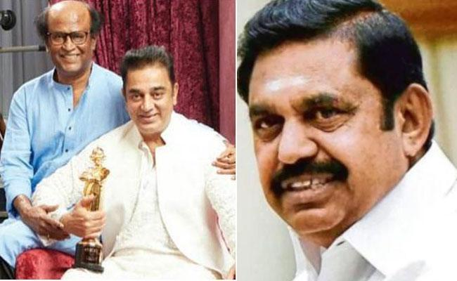 TN CM Slams Kamal Haasan Criticised By Sivaji Ganesan Fans - Sakshi