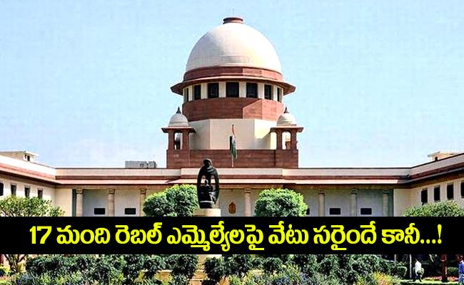 Supreme Court upholds disqualification of 17 Karnataka rebel MLAs - Sakshi