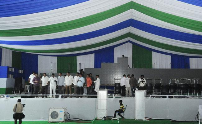 YS Jagan Mohan Reddy Meeting on Mana Badi And Nadu Nedu in Prakasam - Sakshi