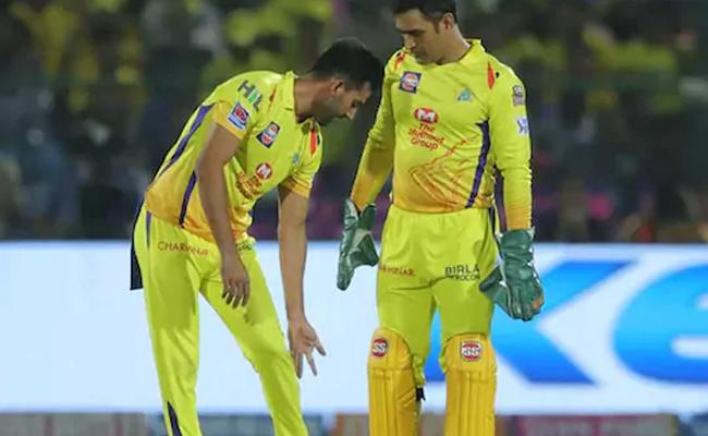 MS Dhoni's Scolding In IPL Have Helped Me Chahar - Sakshi