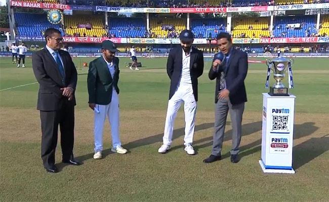 IND Vs BAN 1st Test: Ishant Sharma Replaces Nadeem - Sakshi