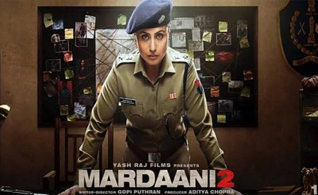 Mardaani 2: Rani Mukerji Power Packed Trailer - Sakshi