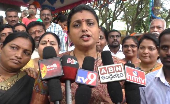 YSRCP MLA Roja Slams Chandrababu Naidu And Pawan Kalyan  - Sakshi