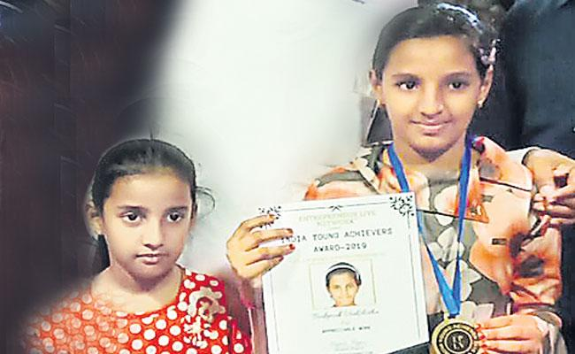 More Rewards To Their Memory - Sakshi