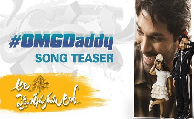 Ala Vaikunthapurramuloo Third Song Teaser Released - Sakshi