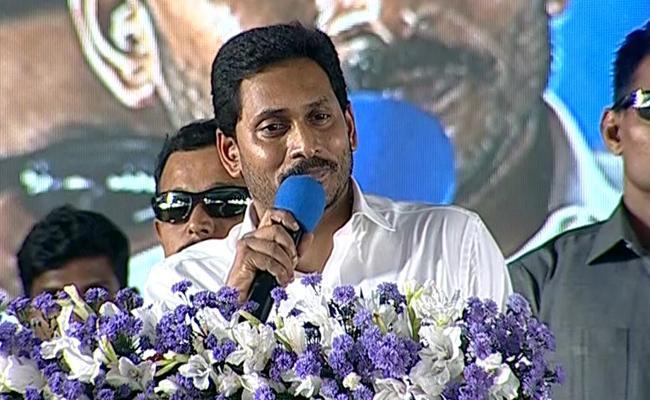 CM YS Jagan Speech At Nadu Nedu Launch Programme At Ongole - Sakshi
