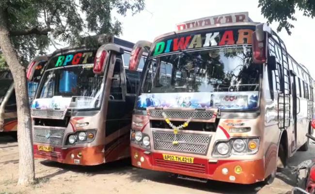Transport Officer Size JC Diwakar Travels Travels - Sakshi