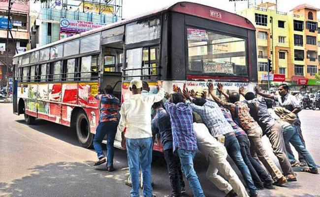 Greater RTC Loss With TSRTC Strike And Bus Break Downs - Sakshi