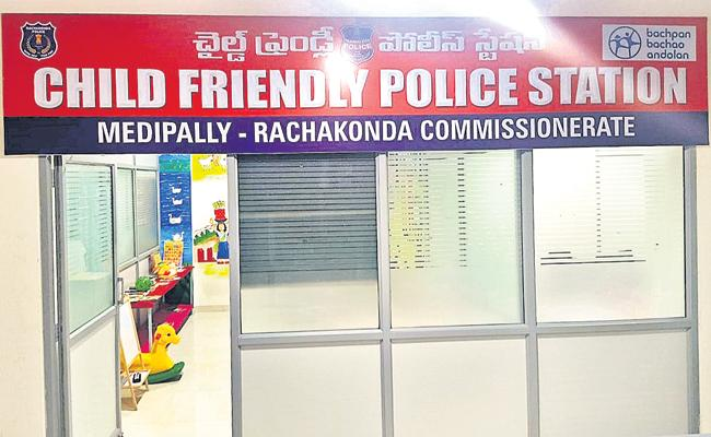 Child Friendly Police Station In Medchal District Medipalli - Sakshi
