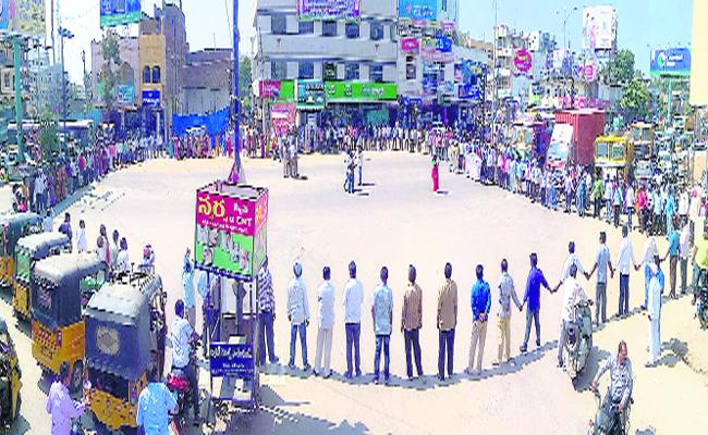 39 Day Of TSRTC Strike In Nizamabad - Sakshi
