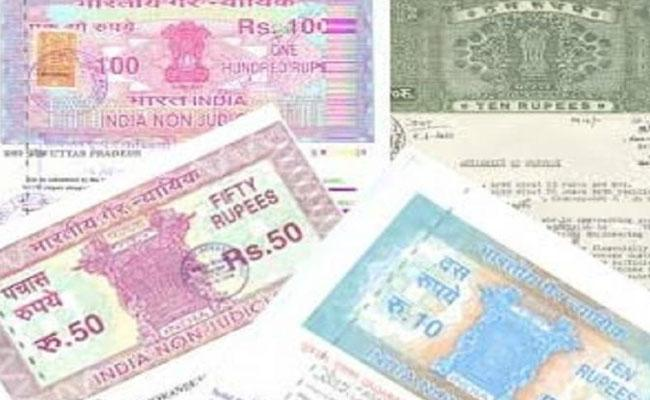 Non Judicial Stamp Papers Are Nil In Krishna District - Sakshi