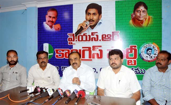 MLA Anantha Comments On Opposition Leader Chandrababu Naidu - Sakshi