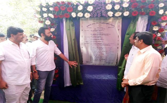 Kodali Nani Inaugurated Nadu Nedu Program In Srikakulam - Sakshi