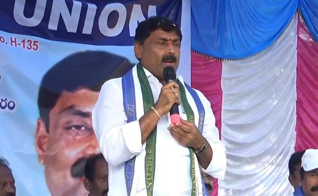 MLA Ravindranath Reddy Opens New YSRTC Mazdoor Union New Office In Gajuwaka - Sakshi