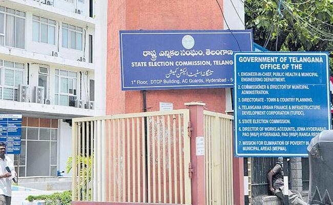 Telangana State Election Commission Gives Clarity Municipal Election Expenditure - Sakshi