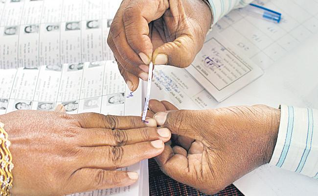 Voter Verification Extension Until The End Of This Month - Sakshi