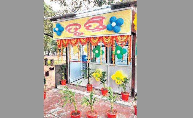Food ATM in Sambalpur City - Sakshi