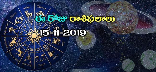 Daily Rasi Phalalu in Telugu (15-11-2019) - Sakshi