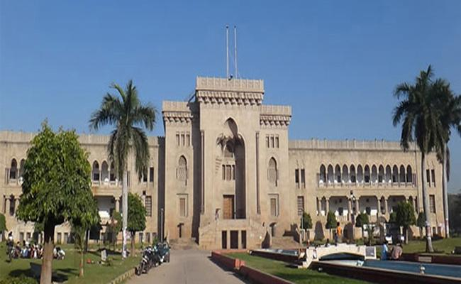 Osmania University Degree Exams Postponed - Sakshi