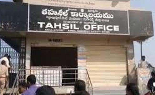 Abdullapurmet Tahsildar Office May Shift To Hayathnagar - Sakshi
