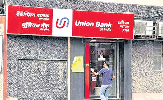 Union bank of India Loss this Fiscal year - Sakshi