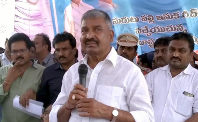 Deputy CM Narayana as Kuppam In Charge: Peddireddy - Sakshi