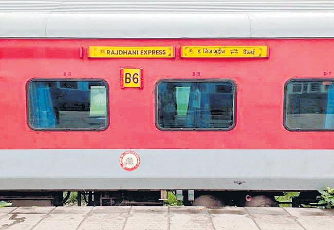 Rail board to hike meal prices on Rajdhani, Shatabdi, Duronto - Sakshi