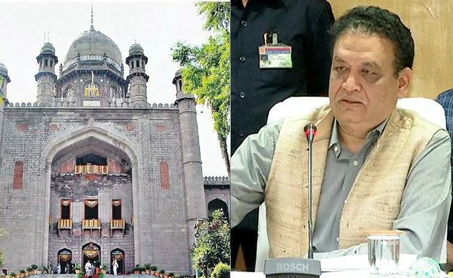 TSRTC Strike: Sunil Sharma Filed Final Affidavit High Court - Sakshi